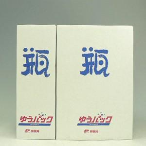 宅配box 750ml〜900ml 3本入り morimoto