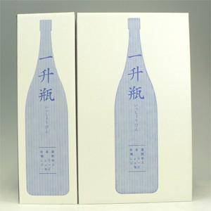 宅配box 1800ml 3本入り morimoto