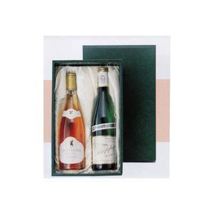 ワイン2本入り進物箱(布張り) morimoto