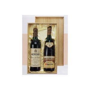 ワイン2本入り 木箱|morimoto