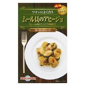 ムール貝のアヒージョ 111g|morimoto