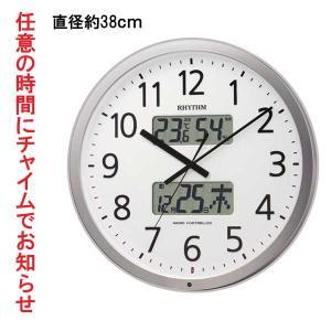 設定した時間にチャイムを鳴らす壁掛け時計  電波時計 4FN403SR19 文字入れ対応、有料|morimototokeiten
