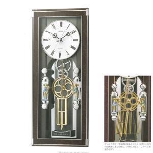 からくり時計 メロディ 電波時計 壁掛け時計 振り子付 柱時計 ソフィアーレプリモ 4MN535SR23 掛時計 リズム時計 文字入れ対応、有料 取り寄せ品|morimototokeiten