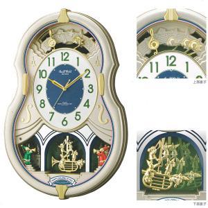 メロディ 電波時計 壁掛け時計 スモールワールドカラーズ 4MN543RH18 掛時計 リズム時計 文字入れ対応、有料 取り寄せ品|morimototokeiten