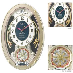 メロディ 電波時計 壁掛け時計 スモールワールドウィッシュ 4MN544RH18 掛時計 リズム時計 文字入れ対応、有料 取り寄せ品|morimototokeiten