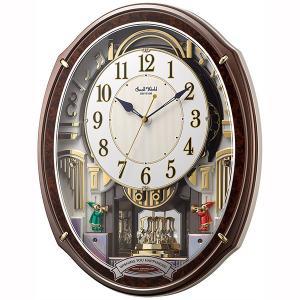 からくり時計 メロディ 電波時計 4MN545RH23 スモールワールドアルディ リズム RHYTHM 文字入れ対応、有料 取り寄せ品|morimototokeiten