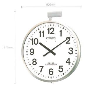 シチズン 屋外用大型かけ時計 パルウェーブ電波時計 4MY611-B19 開業・開店祝いの贈り物 記念品ギフトに 取り寄せ品|morimototokeiten