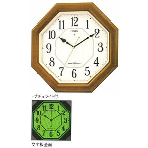 電波時計 シチズン 壁掛け時計 蓄光塗料 掛時計ネムリーナ 4MY645-006 名入れ 文字入れ対応、有料 取り寄せ品|morimototokeiten