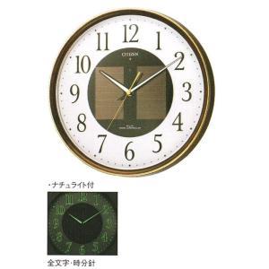 掛時計 シチズン ソーラー電波時計 壁掛け時計 エコライフM807 かけ時計 4MY807-023 文字入れ対応、有料 取り寄せ品|morimototokeiten