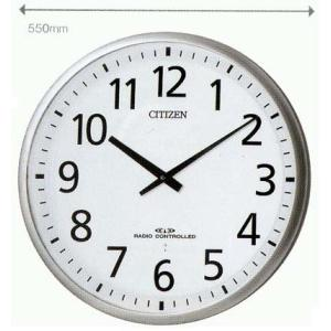 直径55cm 電波掛時計 シチズン CITIZEN 壁掛け時計 4MY821-019 文字入れ対応、有料 取り寄せ品|morimototokeiten