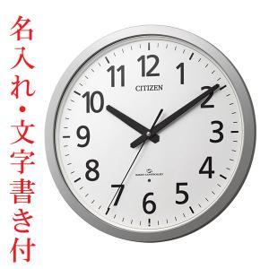名入れ時計 文字入れ付き 壁掛け時計 電波時計 スリーウェイブ 4MY855-019 掛時計 シチズン 取り寄せ品|morimototokeiten