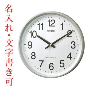 ガラス面への名入れ時計 文字書き代金込み シチズン 電波時計 CITIZEN シンプル 壁掛け時計 サークルポート 4MYA24-019|morimototokeiten