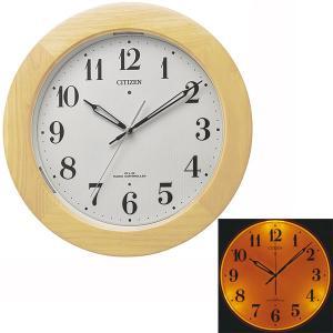 暗くなると文字板が光る シチズン 電波時計 CITIZEN 壁掛け時計 4MYA35-007 文字入れ対応、有料 取り寄せ品|morimototokeiten