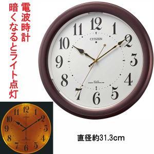 暗くなると文字板が光る シチズン 電波時計 CITIZEN 壁掛け時計 4MYA36-006 文字入れ対応、有料 取り寄せ品|morimototokeiten