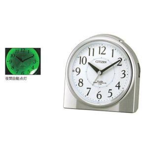 裏面へ 名入れ 時計 文字入れ付き 電子音 目覚時計 シチズン 電波時計 ライト付 CITIZEN 4RL432-019 ネムリーナリング 取り寄せ品|morimototokeiten