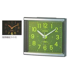 裏面へ 名入れ 時計 文字入れ付き 電子音 目覚時計 シチズン 電波時計 ライト付 目覚まし時計 CITIZEN 4RL434-008  ジール 取り寄せ品|morimototokeiten