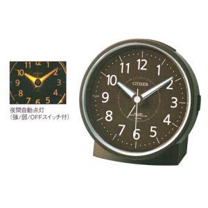 電子音 目覚時計 シチズン 電波時計 ライト付 CITIZEN 4RL435-006  目覚まし時計 エフライト 文字入れ対応、有料 取り寄せ品|morimototokeiten