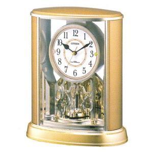 置き時計 シチズン 電波時計 CITIZEN 電波置時計 パルドリーム 4RY659-018 文字入れ対応、有料 取り寄せ品|morimototokeiten