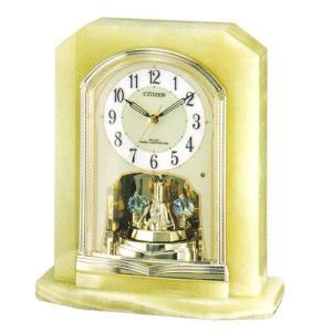 置き時計 シチズン 電波置時計 CITIZEN 電波時計 4RY691-005 記念品に文字 名入れ対応、有料 取り寄せ品|morimototokeiten