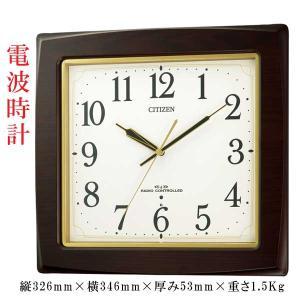 壁掛時計 シチズン 電波時計 ネムリーナアスカ 掛け時計8MY455-006 文字入れ 名入れ 対応、有料 取り寄せ品|morimototokeiten