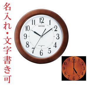 名入れ時計 文字書き代金込み 壁掛け時計 暗くなると文字板が光る 電波時計 8MY461SR06 木枠 取り寄せ品 代金引換不可|morimototokeiten