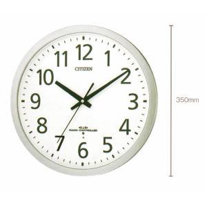 直径350mmオフィスタイプの壁掛け時計シチズン電波時計8MY462-019 文字入れ 名入れ 対応、有料 ZAIKO|morimototokeiten