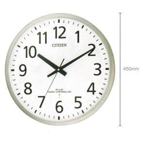 直径450mm オフィスタイプ 壁掛け時計 シチズン 電波時計 8MY463-019 文字入れ 名入れ 対応、有料 取り寄せ品|morimototokeiten