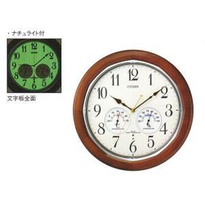温湿度計付き 文字板が光る音の静かな電波時計 壁掛け時計 シチズン ネムリーナ8MY464-006 文字入れ 名入れ 対応、有料  取り寄せ品|morimototokeiten