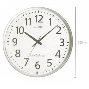壁掛け時計 シチズン 直径55cm(550mm)の大きな電波掛時計 CITIZEN 8MY465-019 文字入れ 名入れ 対応、有料 取り寄せ品|morimototokeiten