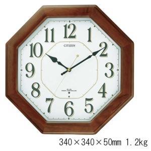 文字入れ 名入れ 対応、有料 シチズン 電波時計 CITIZEN 暗くなると秒針音の静かな掛時計 8MY472-006 取り寄せ品|morimototokeiten