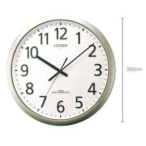 強化防滴 防塵 掛け時計 電波時計 8MY484-019 文字入れ対応、有料 取り寄せ品|morimototokeiten