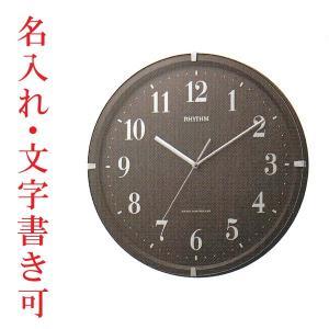 ガラス面へ名入れ時計 文字書き代金込み 壁掛け時計 電波時計 8MY501SR06 取り寄せ品|morimototokeiten