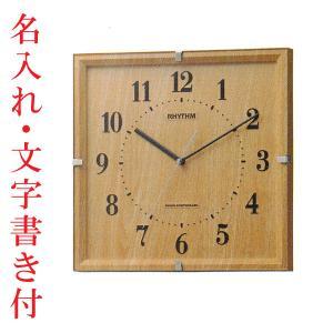 ガラスへ名入れ時計 文字書き代金込み 壁掛け時計 電波時計 8MY502SR07 取り寄せ品|morimototokeiten