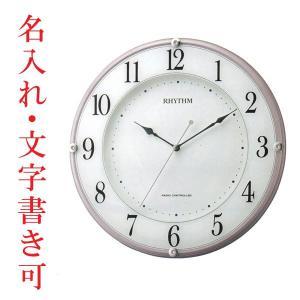 ガラスへ名入れ 時計 文字書き代金込み 壁掛け時計 電波時計 8MY503SR13 連続秒針 スイープ 取り寄せ品|morimototokeiten