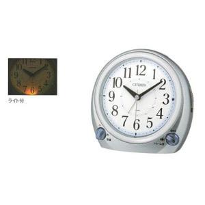 裏面へ 名入れ時計 文字入れ付き ベル音 電子音 目覚時計 シチズン ライト付 目覚まし時計 CITIZEN 8RA633-N19  デュアルトーン 取り寄せ品 代金引換不可|morimototokeiten