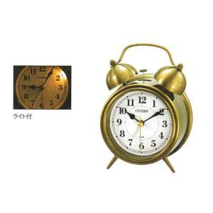 ベル音 目覚時計 シチズン ライト付 目覚まし時計 CITIZEN 8RAA06-063  ツインベル 文字入れ対応、有料 取り寄せ品|morimototokeiten
