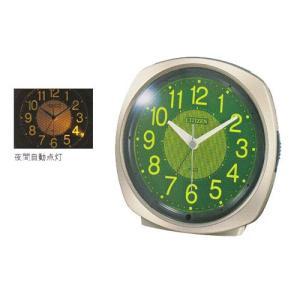 電子音 目覚時計 シチズン ライト付 目覚まし時計 CITIZEN 8RE638-018  サイレントミグ 文字入れ対応、有料 ZAIKO|morimototokeiten
