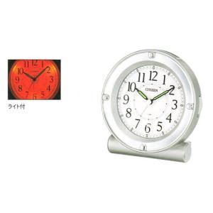 裏面 名入れ時計 文字書き付き 電子音 目覚時計 シチズン ライト付 目覚まし時計 CITIZEN 8REA18-019  セリア 取り寄せ品|morimototokeiten
