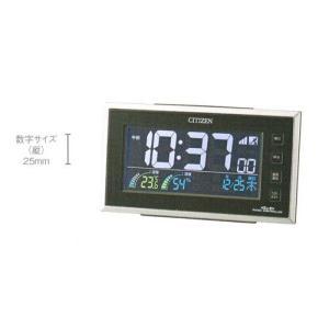 シチズン 電波時計 CITIZEN 家庭用コンセント使用 デジタル 電子音 目覚時計 8RZ121-002 パルデジット 文字入れ対応、有料 取り寄せ品|morimototokeiten