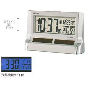 電子音 シチズン ソーラー 電波時計 ライト付 CITIZEN デジタル 目覚まし時計 8RZ128-019 文字 名入れ対応、有料 取り寄せ品|morimototokeiten