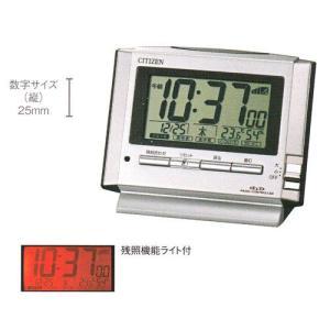 電子音 シチズン 電波時計 ライト付 CITIZEN デジタル 目覚まし時計 8RZ134-019 文字 名入れ対応、有料 取り寄せ品|morimototokeiten