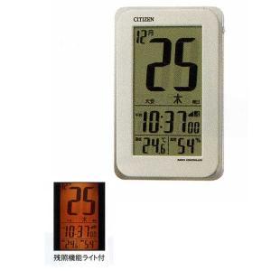 壁掛け時計 シチズン 電波時計 CITIZEN デジタル 置き時計 電子音 目覚まし時計 8RZ139-003 文字 名入れ対応、有料 取り寄せ品|morimototokeiten