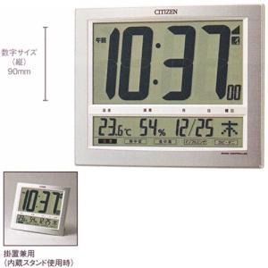 壁掛け時計 シチズン 置き時計 デジタル 電波時計 パルデジット 掛時計 8RZ140-019 置掛兼用 文字 名入れ対応、有料 取り寄せ品|morimototokeiten