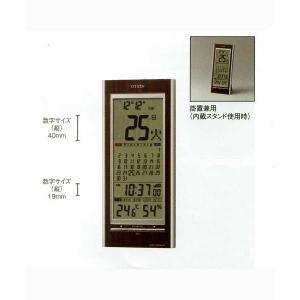 シチズン 壁掛け時計 デジタル 電波時計 パルデジット 掛時計 8RZ142-023 置掛兼用 CITIZEN 文字 名入れ対応、有料 取り寄せ品|morimototokeiten