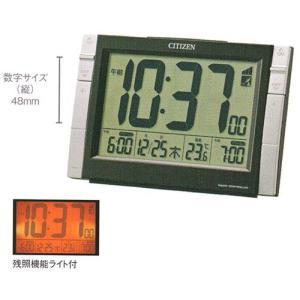 電子音 シチズン 電波時計 ライト付 CITIZEN デジタル 目覚まし時計 8RZ150-002 文字 名入れ対応、有料 取り寄せ品|morimototokeiten