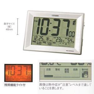 電子音 シチズン 電波時計 ライト付 CITIZEN デジタル 目覚まし時計 8RZ151-003 文字 名入れ対応、有料 取り寄せ品|morimototokeiten