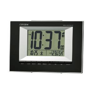 シチズン 壁掛け時計 デジタル 電波時計 掛時計 8RZ181-002 置掛兼用 CITIZEN 文字 名入れ対応、有料 取り寄せ品|morimototokeiten