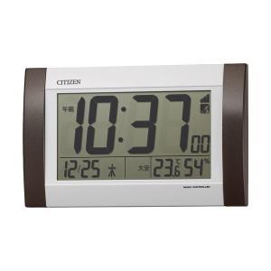 電子音 シチズン 電波時計 アラーム付き CITIZEN デジタル 掛け時計 置き時計 置掛兼用 8RZ188-0016 文字 名入れ対応、有料 取り寄せ品|morimototokeiten