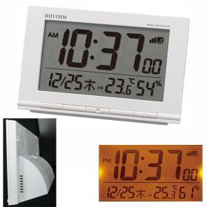 電子音 リズム時計 電波時計 ライト付 RHYTHM デジタル 目覚まし時計 8RZ193SR03 文字 名入れ対応、有料 取り寄せ品|morimototokeiten
