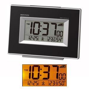 電子音 リズム時計 電波時計 ライト付 RHYTHM デジタル 目覚まし時計 8RZ194SR02 文字 名入れ対応、有料 取り寄せ品|morimototokeiten